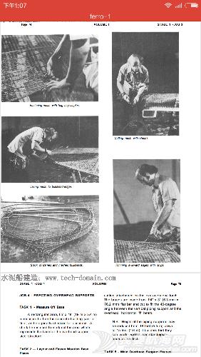 水泥,水泥帆船,钢丝网水泥帆船