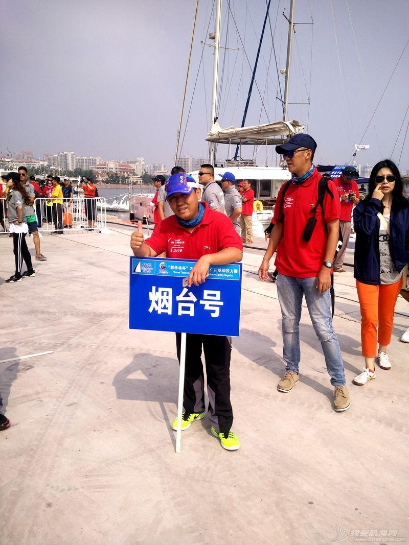 志愿者 我的志愿者生活061:我的第一次远航 zh018.jpg