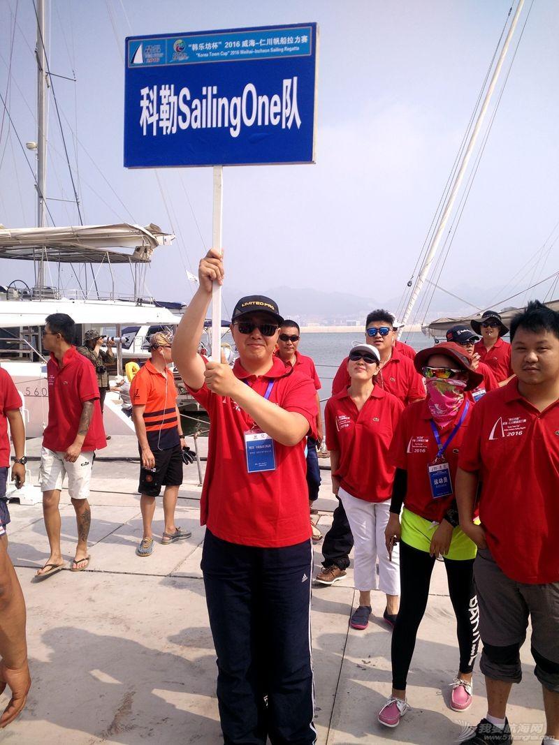 志愿者 我的志愿者生活061:我的第一次远航 zh019.jpg