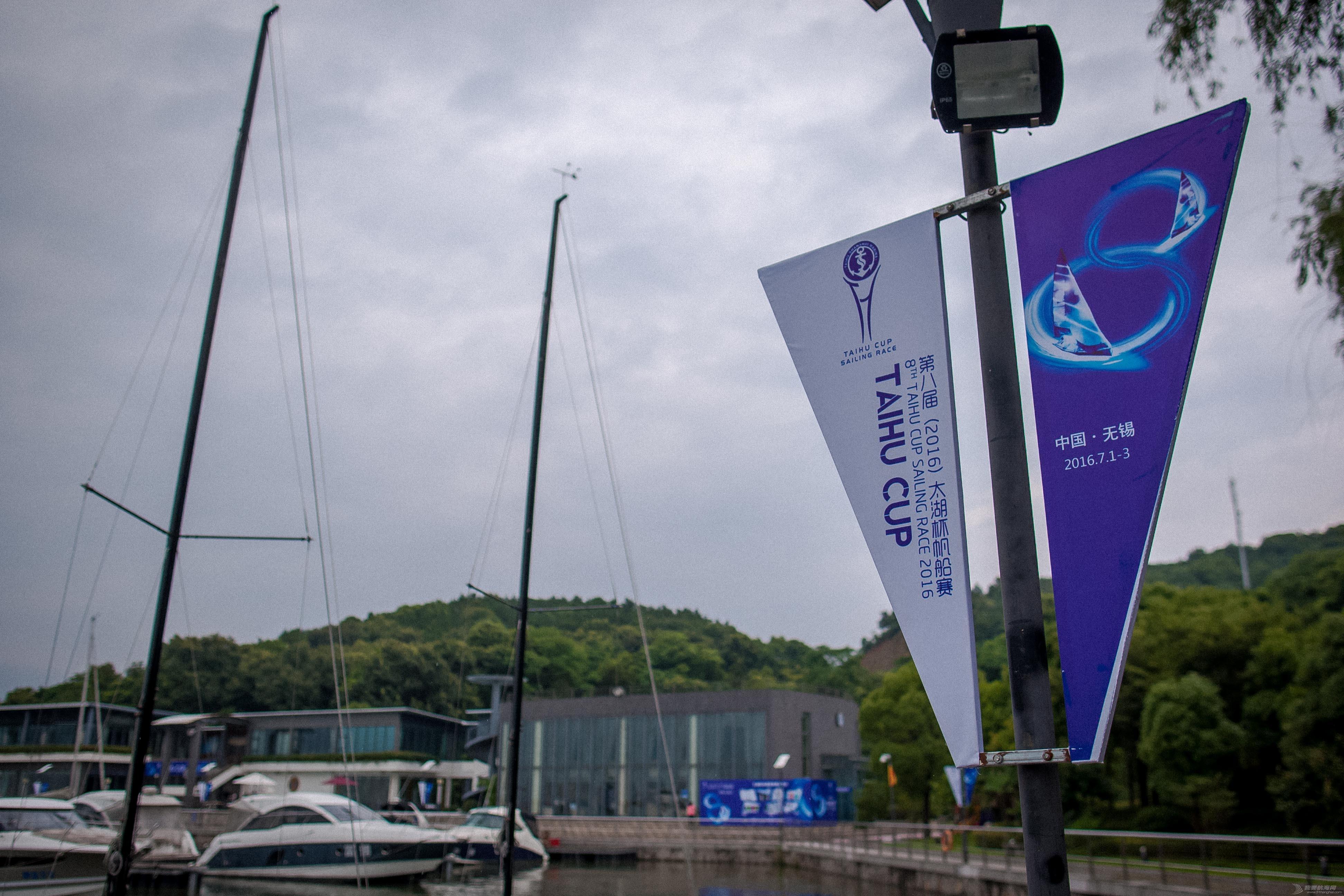 水上运动,帆船运动,米吉提,管理中心,无锡市 顶级船队再战太湖心 , 中国最大内湖帆船赛鸣笛启航