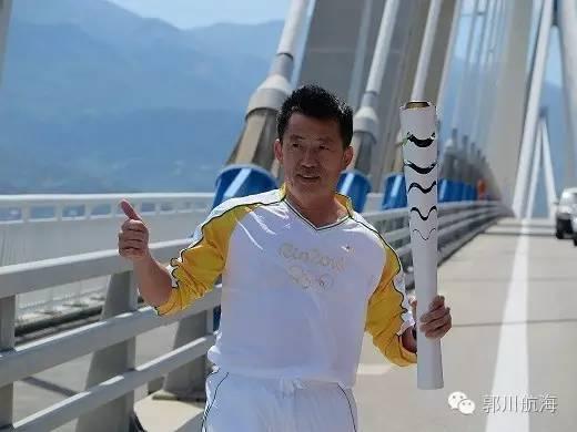 摩纳哥亲王,国际奥委会,中国船长,太平洋,联合国 以体育之力助世界和平,中国船长和摩纳哥亲王相约里约奥运。 d17811cb9a9c7bbe2061c2aa77f1f5bf.jpg