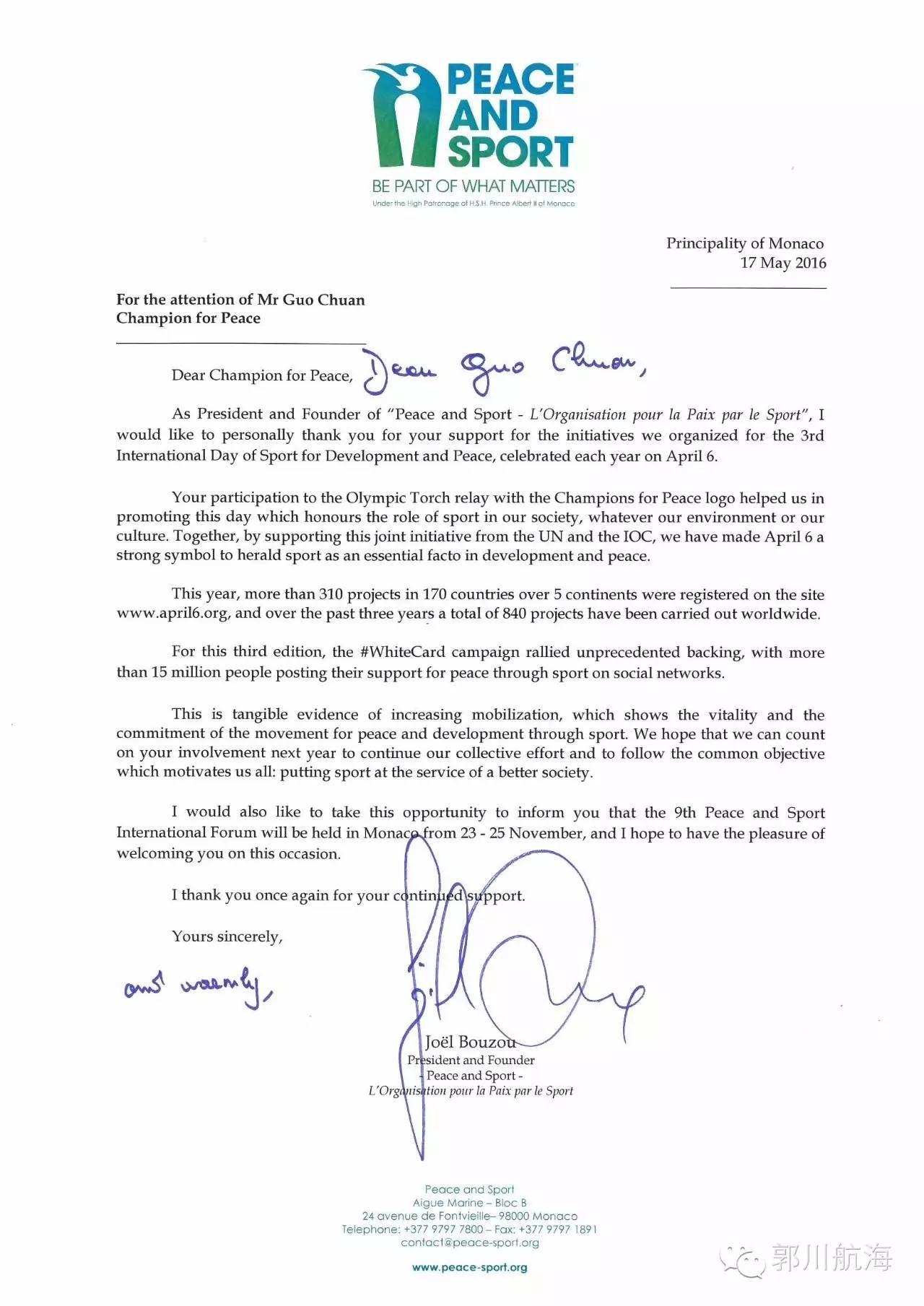 摩纳哥亲王,国际奥委会,中国船长,太平洋,联合国 以体育之力助世界和平,中国船长和摩纳哥亲王相约里约奥运。 e5052cf8c77d3c791c587fb405d897c5.jpg
