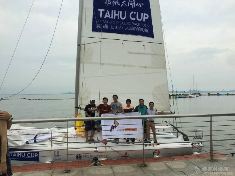 烟雨江南 太湖扬帆一一第八界太湖杯帆船赛有感 100716lyjlgl5zjx55yhof.jpg