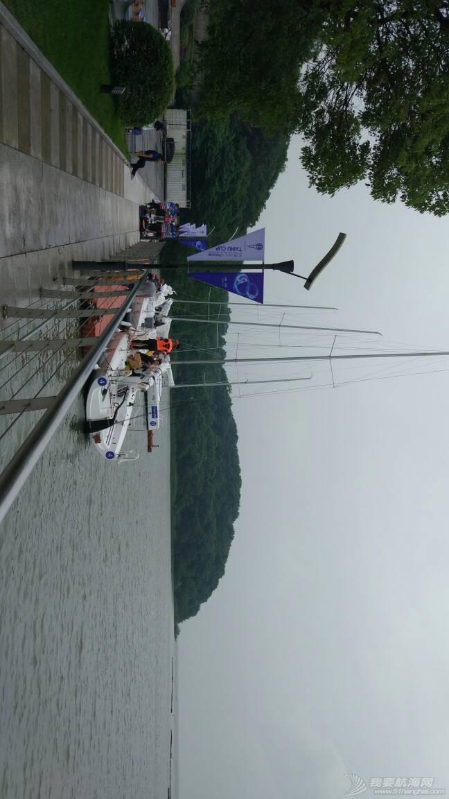 烟雨江南 太湖扬帆一一第八界太湖杯帆船赛有感 100717gkmftrx0bm7z871j.jpg
