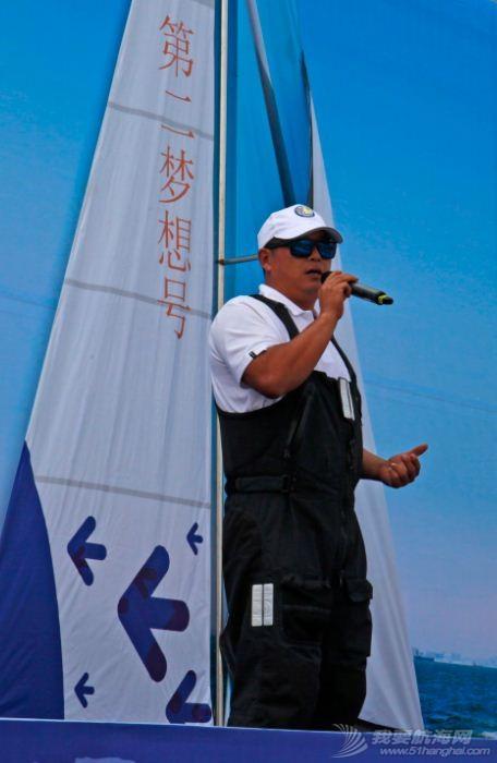大连海事,大学 第二梦想号捐献给大连海事大学 航海故事