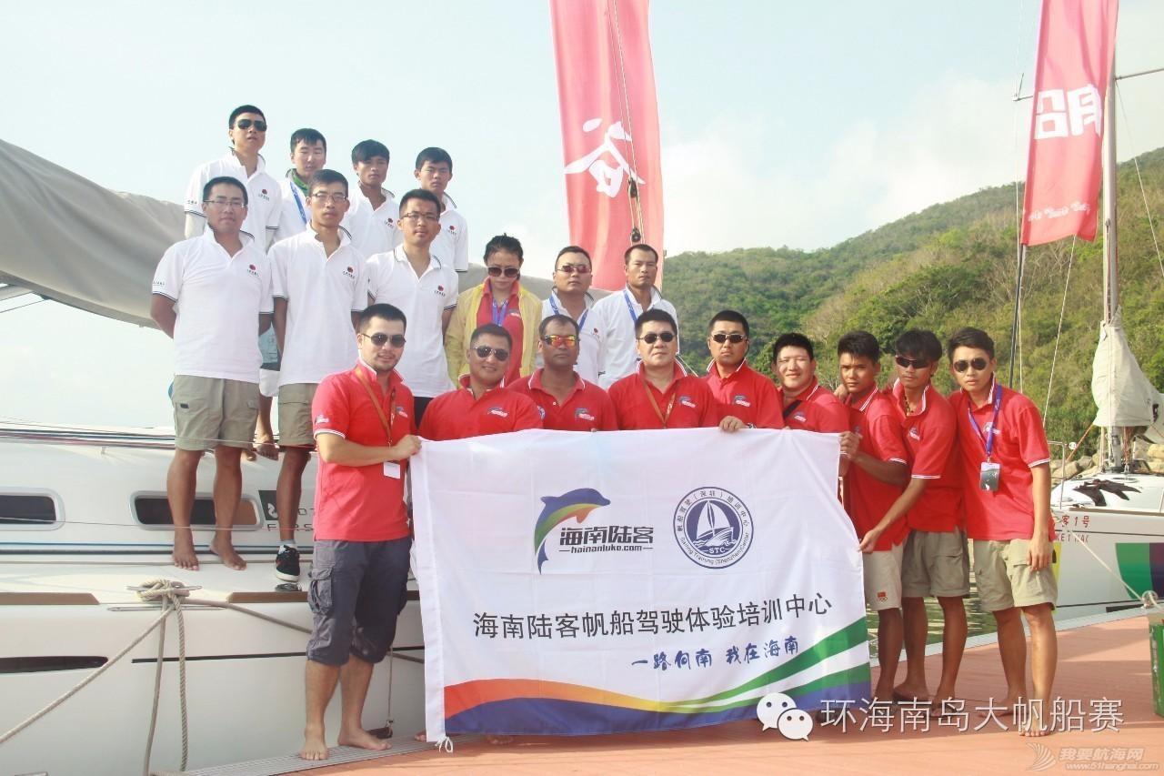 """帆船,海南 """"富力湾杯""""精英帆船赛船队巡礼:海南陆客帆船队 94fecb178265a1d6a71d3bdbd4dcfb64.jpg"""