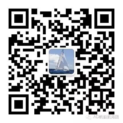 与航海无关—一只水手狗的羁绊 bde6b93ea57fbae45aa816f401d3544f.jpg