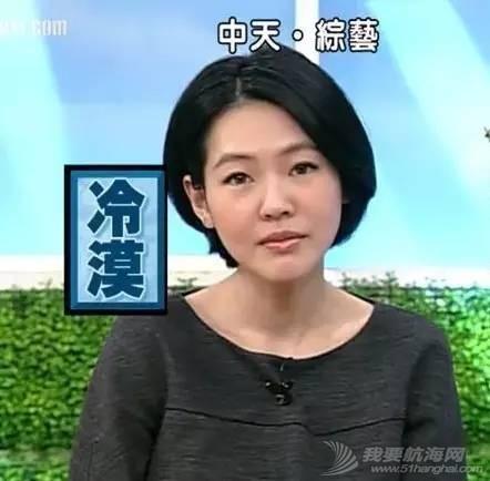 22岁她才见到海,27岁她在海上看世界 7cc09183b7cd4d5c05af8c02650e996c.jpg