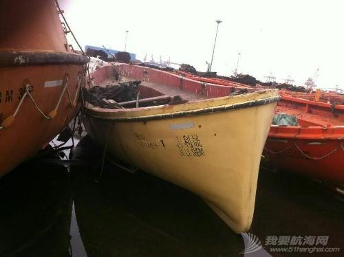 救生艇,救生筏(水上帐篷)