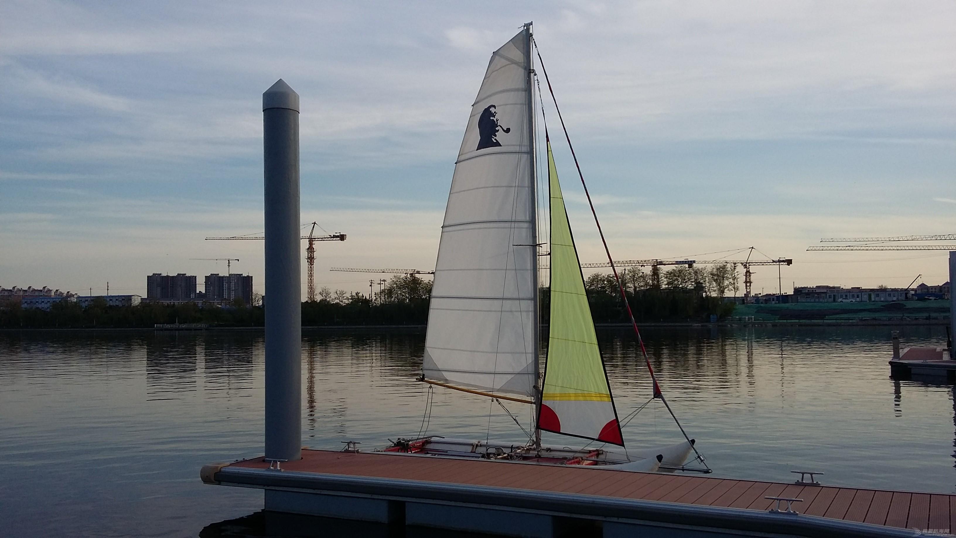 帆船,烟斗,充气帆船,双体帆船,DIY帆船 烟斗双体充气帆船历年的改进 20160418_174549.jpg