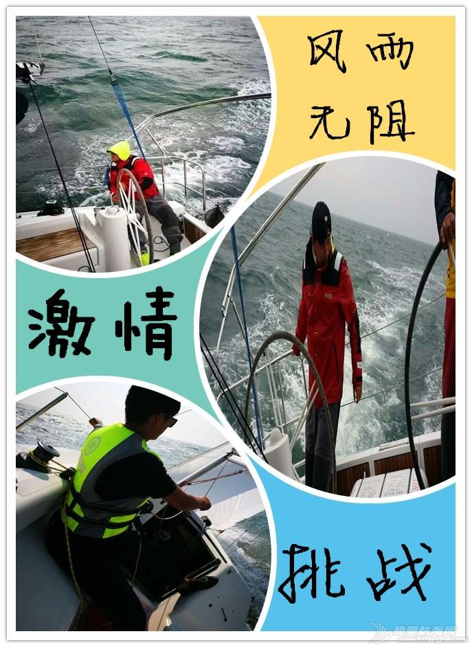 俱乐部,唐山,帆板,帆船 唐山百伦斯帆船帆板俱乐部