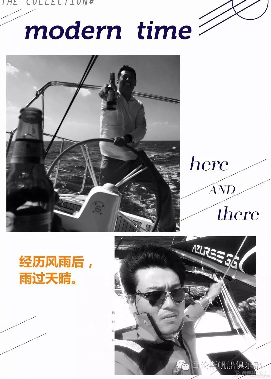 俱乐部,唐山,帆板,帆船 唐山百伦斯帆船帆板俱乐部 cd7aa7ca4ca72f40f074fbee0d88d9fe.jpg