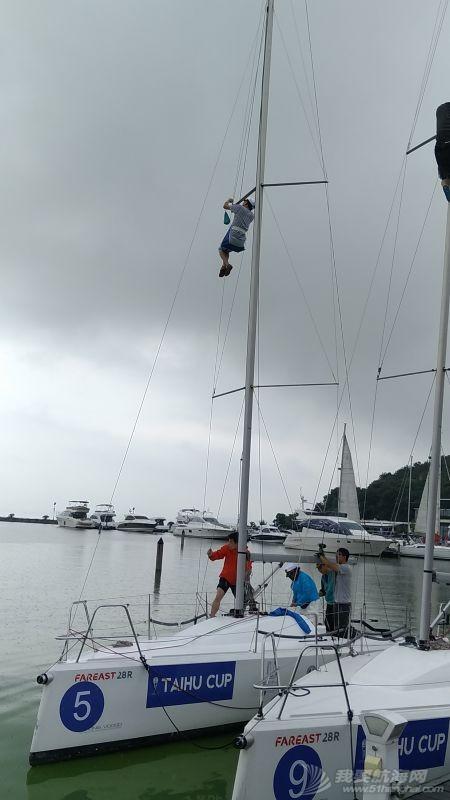 太湖 太湖杯与球帆 mmexport1467453031167.jpg