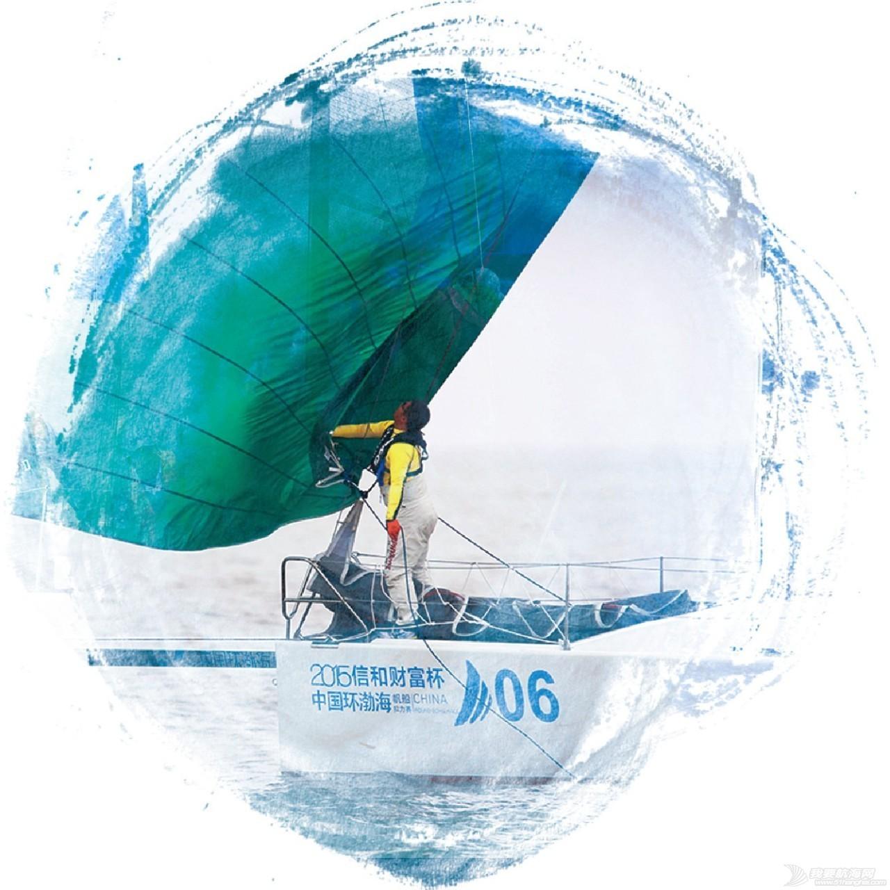 2016中国环渤海帆船拉力赛|官方招商发布会将于7月22日北京启幕 39f6da19eb2e7b61e23016367966aad5.jpg