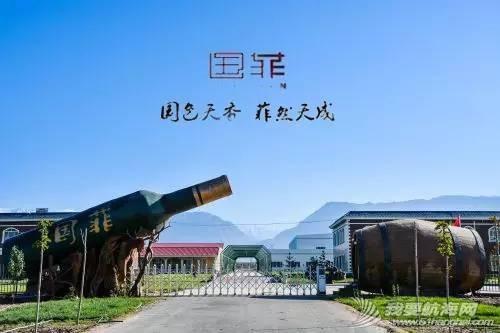 中国人,博斯腾湖,品牌推广,国色天香,极限运动 国菲酒庄助力2016中国环渤海帆船拉力赛|逐浪扬帆 做最好的自己 7f881ffe131977fbda932aa07525768b.jpg