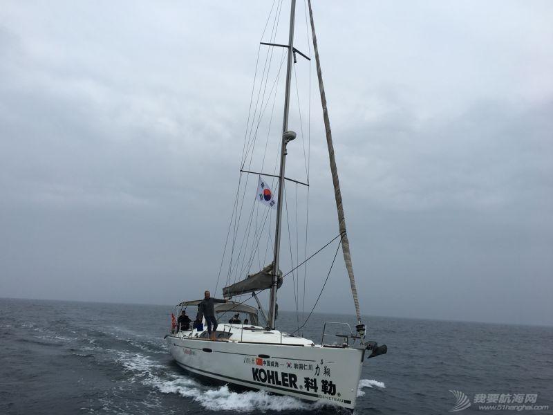 """不要去航海---""""韩乐坊杯""""威海---仁川拉力赛纪实 IMG_1632.JPG"""