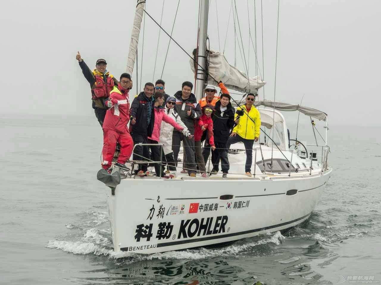 """不要去航海---""""韩乐坊杯""""威海---仁川拉力赛纪实 IMG_1616.JPG"""