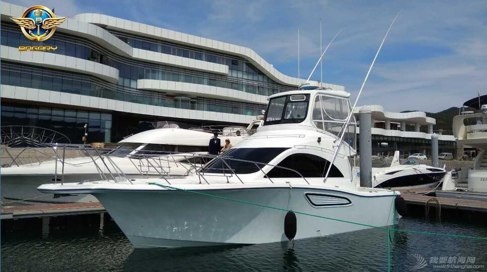 雅马哈,二手,进口 2014年雅马哈进口二手钓鱼艇Y360 7月急售 价格美丽 44.jpg
