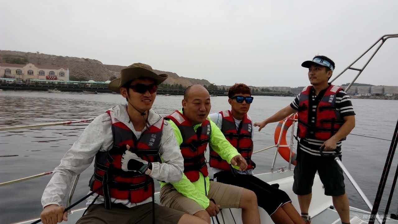 故事,自行车,航海家,小孩子,天气 记航海家机帆驾驶培训第六期 359031497655688601.jpg