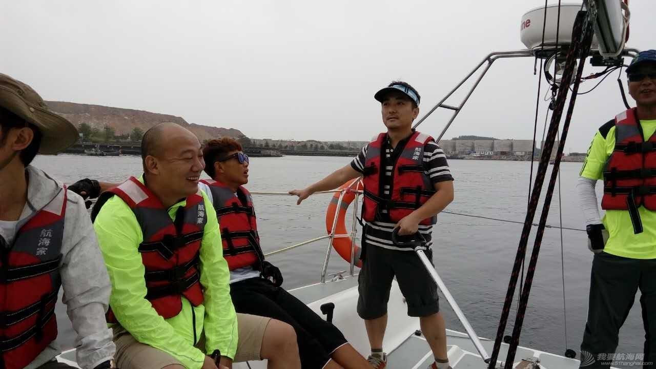 故事,自行车,航海家,小孩子,天气 记航海家机帆驾驶培训第六期 858410586095126379.jpg