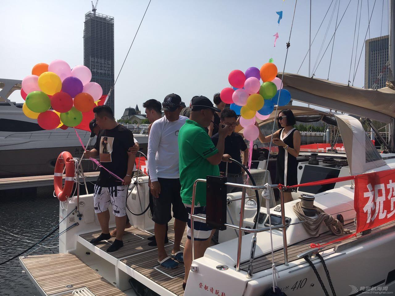 故事,自行车,航海家,小孩子,天气 记航海家机帆驾驶培训第六期 873590894588278468.jpg