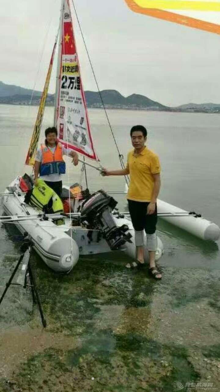 帆船 充气船改帆船 567501287474740185.jpg