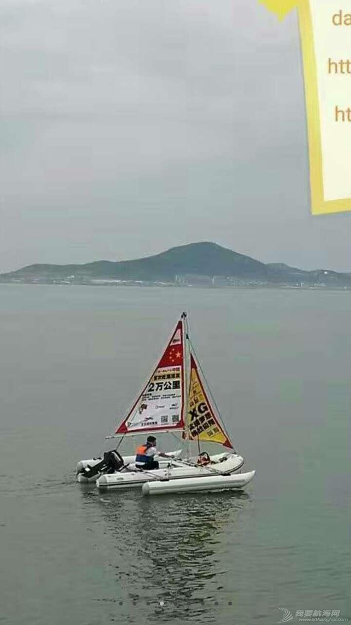 帆船 充气船改帆船 330991535399753127.jpg
