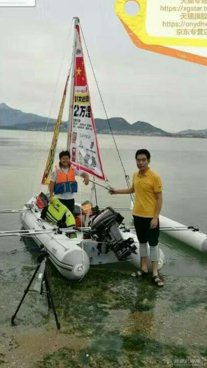 帆船 充气船改帆船 439630140175739081.jpg