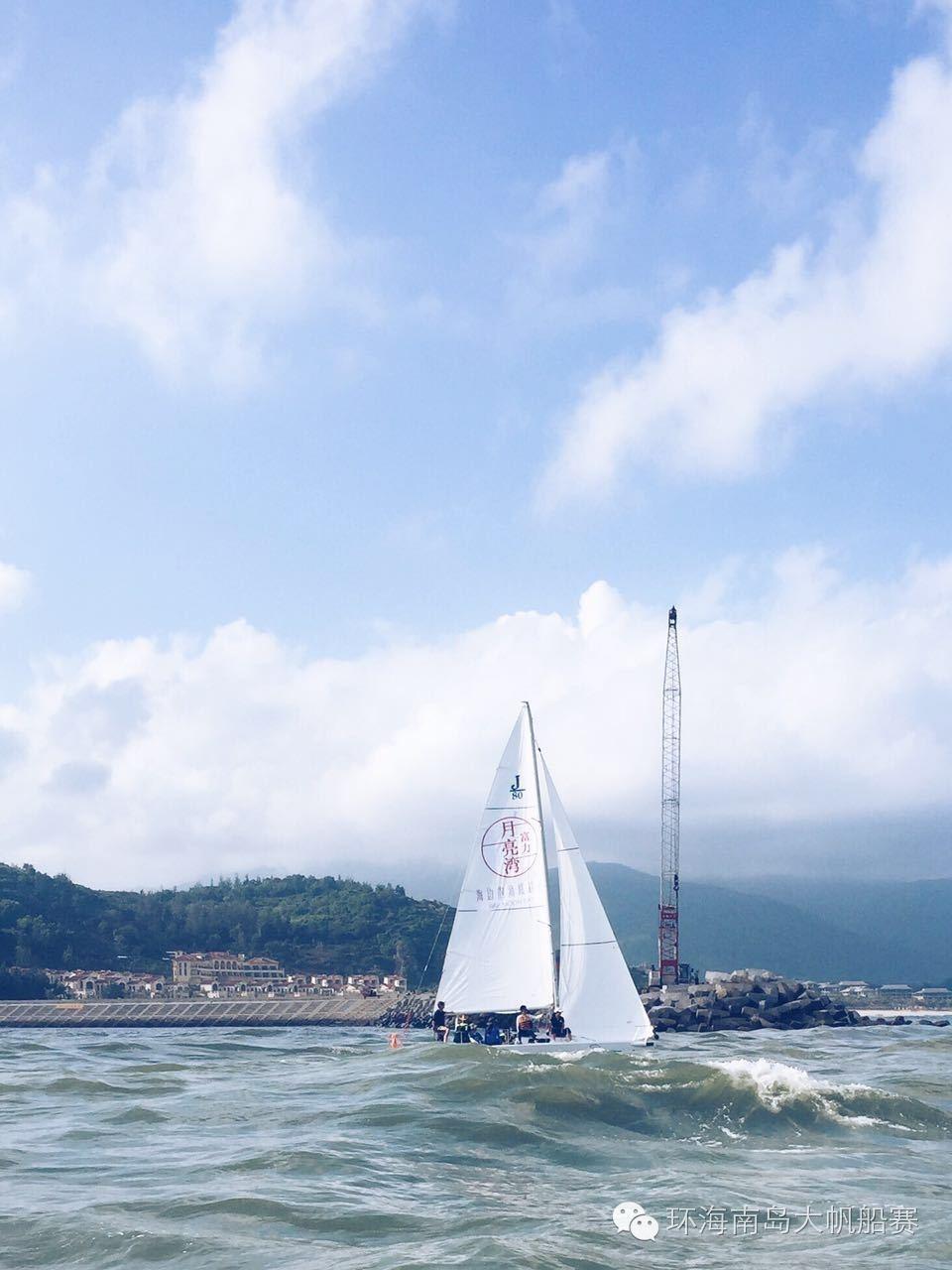 【富力湾帆船赛】各路大咖悉数就位 0b3d60d911ce35e6e9eb9f189e13d2c2.jpg