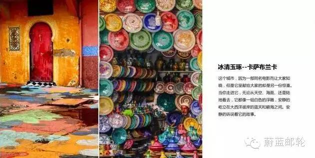水晶邮轮多元文化之旅 8月18日起航 f029b6bd0facafdb20d1b3304c5b9a3a.jpg