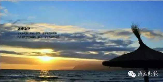 水晶邮轮多元文化之旅 8月18日起航 6c88fa6e06adb095c9d09c0f7be1c4e9.jpg