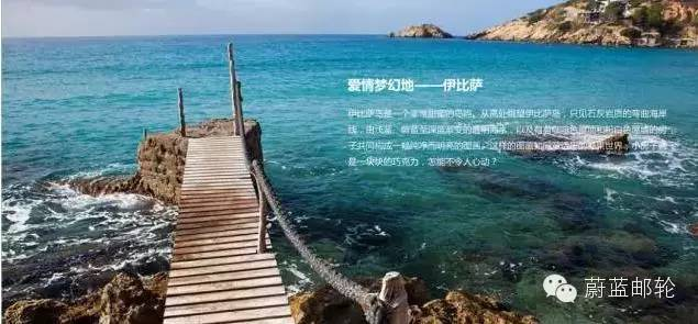 水晶邮轮多元文化之旅 8月18日起航 9fc51e70e11f415501730732ec75b1e8.jpg
