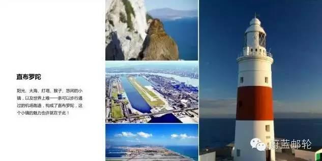 水晶邮轮多元文化之旅 8月18日起航 50c324891de0a3fcd883a86a138974e6.jpg
