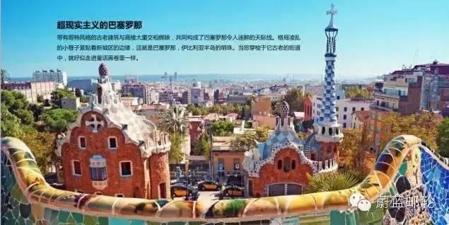 水晶邮轮多元文化之旅 8月18日起航 0ca77fcc3744c5f53eb85dfa190711ec.jpg
