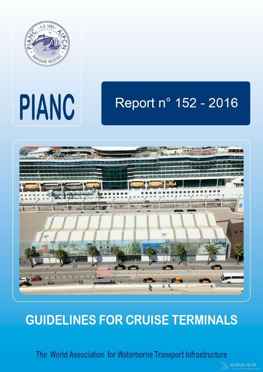 邮轮旅游,网购,国际 邮轮码头设计指引面世 557299757035303955.jpg