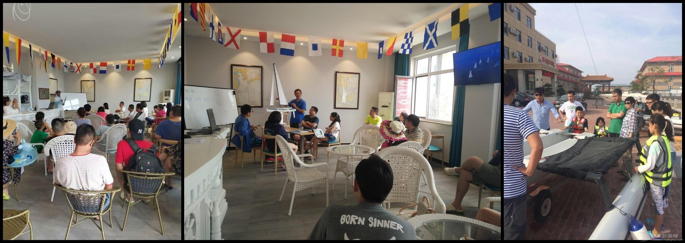 课外辅导班,高尔夫,体育运动,帆船运动,俱乐部 唐山百伦斯帆船帆板俱乐部舵手计划 initpin.jpg