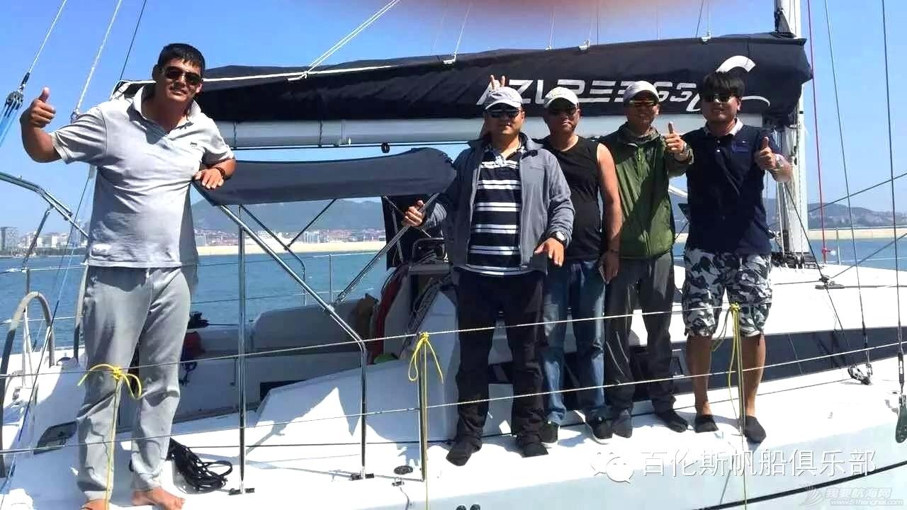 课外辅导班,高尔夫,体育运动,帆船运动,俱乐部 唐山百伦斯帆船帆板俱乐部舵手计划 远航队.jpg
