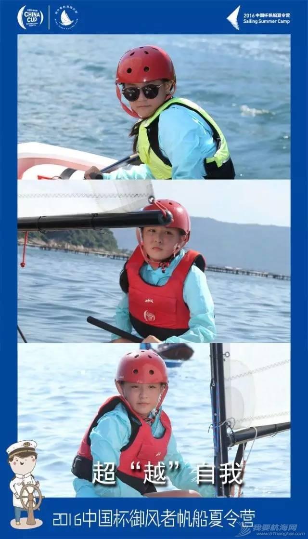 """为啥要坚持三年来帆船夏令营?——12岁""""老""""船长的自白 6a61a6753c28390b7bbc66205da35927.jpg"""