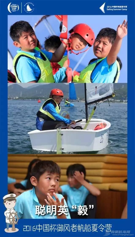 """为啥要坚持三年来帆船夏令营?——12岁""""老""""船长的自白 65c897a1f27f80c53cd48f327fc692a6.jpg"""