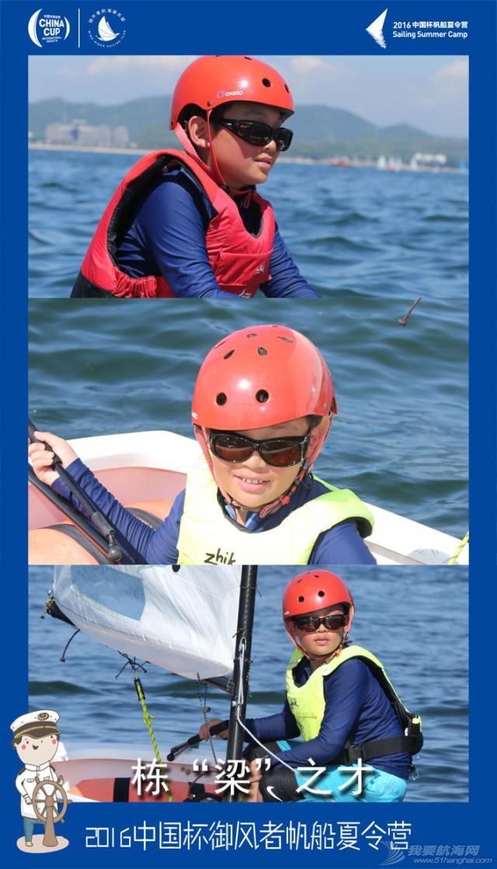 """为啥要坚持三年来帆船夏令营?——12岁""""老""""船长的自白 8fa7729c7e563ae8eca3a73aa24ac798.jpg"""