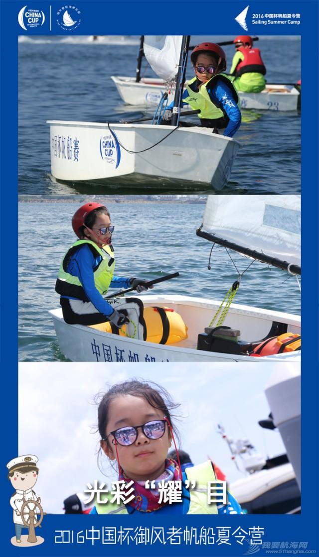 """为啥要坚持三年来帆船夏令营?——12岁""""老""""船长的自白 41c9c64801cf84418d4e84424be2f830.jpg"""