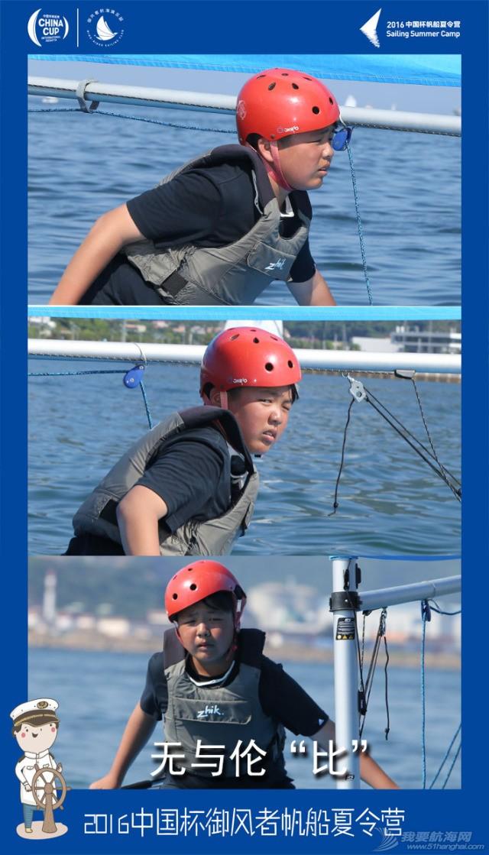 """为啥要坚持三年来帆船夏令营?——12岁""""老""""船长的自白 42347f4f998ca8ad150549b9c149367c.jpg"""