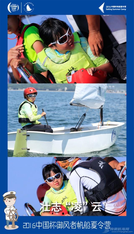 """为啥要坚持三年来帆船夏令营?——12岁""""老""""船长的自白 eefb0972b0c0ff685d297f9097fee4f8.jpg"""