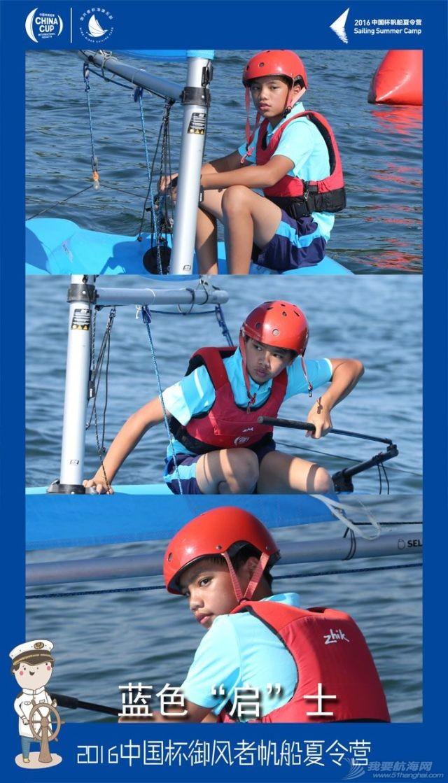 """为啥要坚持三年来帆船夏令营?——12岁""""老""""船长的自白 ed6482a284bafd63965eae711ab97f37.jpg"""
