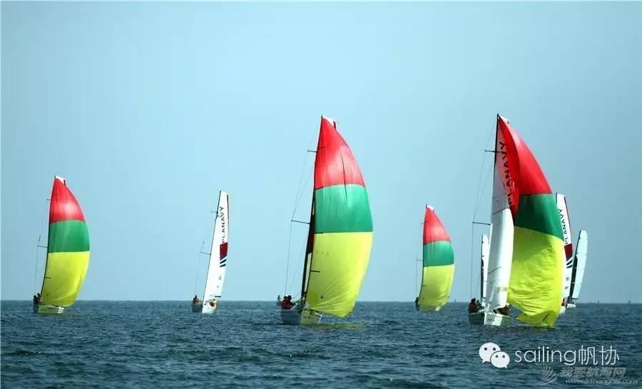 公开赛,中国,烟台,帆船 中国北方俱乐部杯帆船赛暨2016年第六届烟台帆船公开赛竞赛规程 4119b43a9406c325a05fad9bc03d153c.jpg