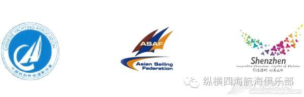 2016首届亚洲帆协杯帆船赛将在中国深圳举行!赛事公告发布 ce2e2593ab0579a09d8def835f5b31d0.jpg