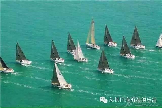 2016首届亚洲帆协杯帆船赛将在中国深圳举行!赛事公告发布 935634afde7597951e2e0106a47463b7.jpg