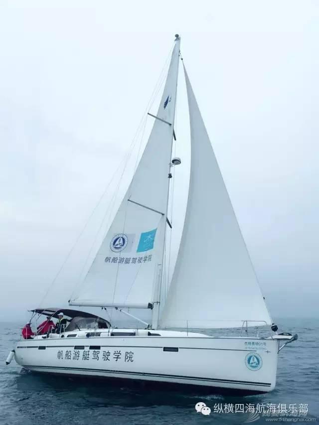 2016首届亚洲帆协杯帆船赛将在中国深圳举行!赛事公告发布 d6610086520bd530c70fd7b9b9f64e87.jpg