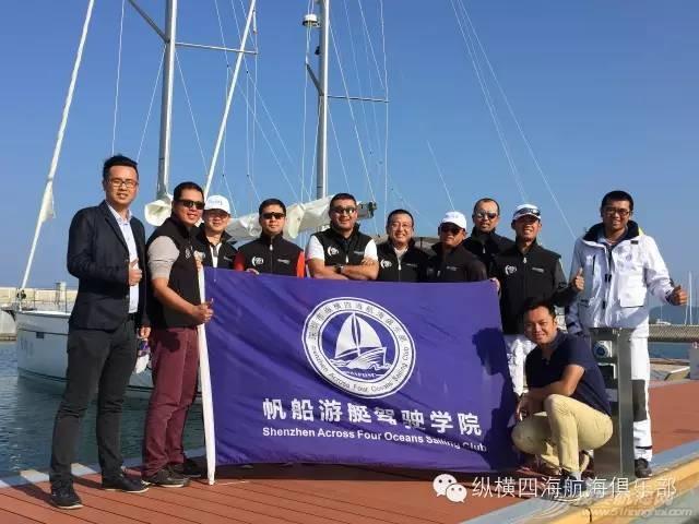 2016首届亚洲帆协杯帆船赛将在中国深圳举行!赛事公告发布 e3d777fdce25cefd714ea4f522871406.jpg