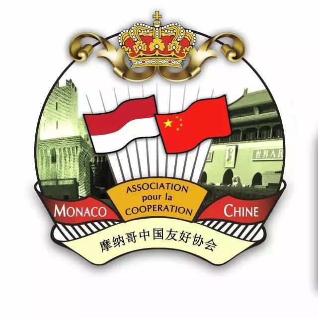 摩纳哥中国之夜期待您的参与 00657ec892321465b6cc2a73de5da971.jpg